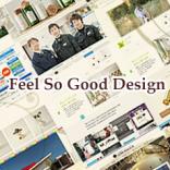 Webデザイン分析300サイト!厳選した良質なWebサイトまとめ