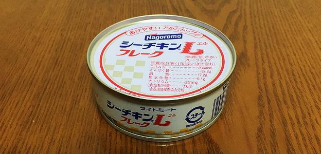 toushitsu-dietitem-image02