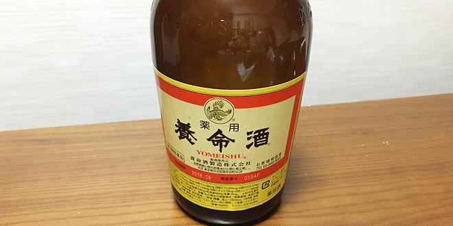 yomeishu-image01