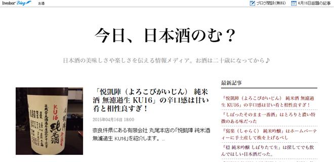 livedoor-blog-image01