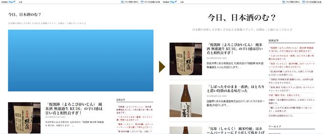 livedoor-blog-image04