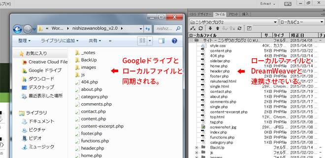 google-drive-image03-03