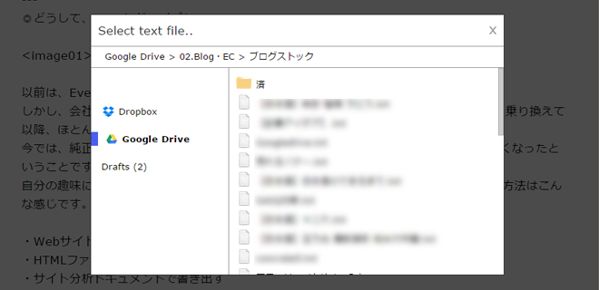 google-drive-image07