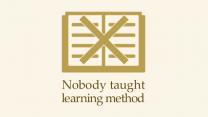 一部取扱注意!誰も教えないデザインレベルを一気に引き上げる学習方法