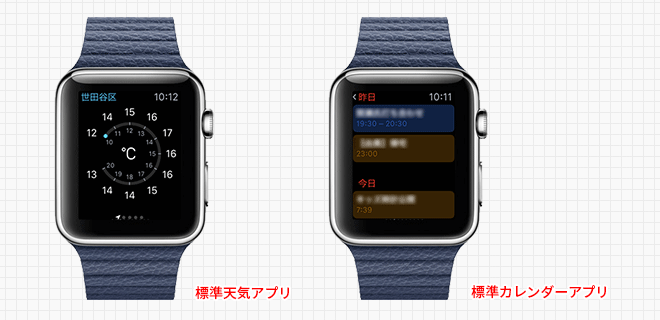 apple-watch-image03