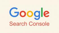 SEOはGoogle Search Console(サーチ コンソール)を使うことが重要!基礎と実践