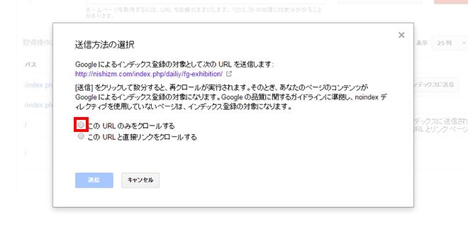 search-console-image07