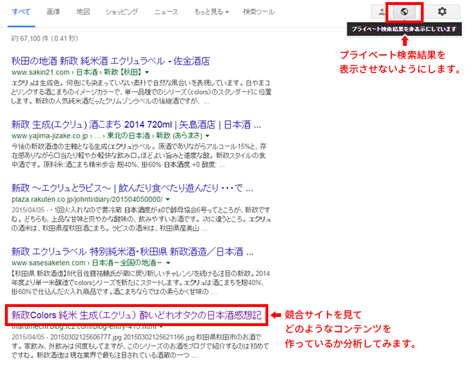 search-console-image11