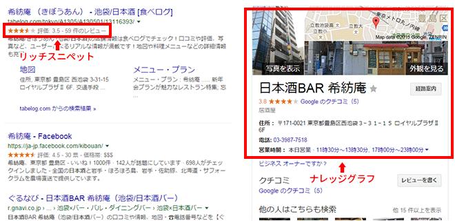 search-console-image13