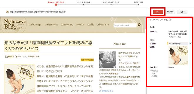 search-console-image18