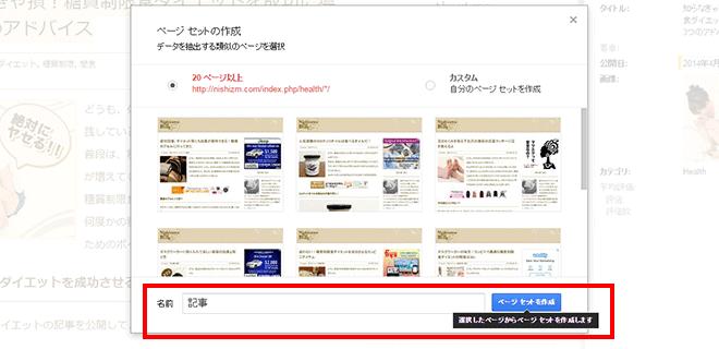 search-console-image19