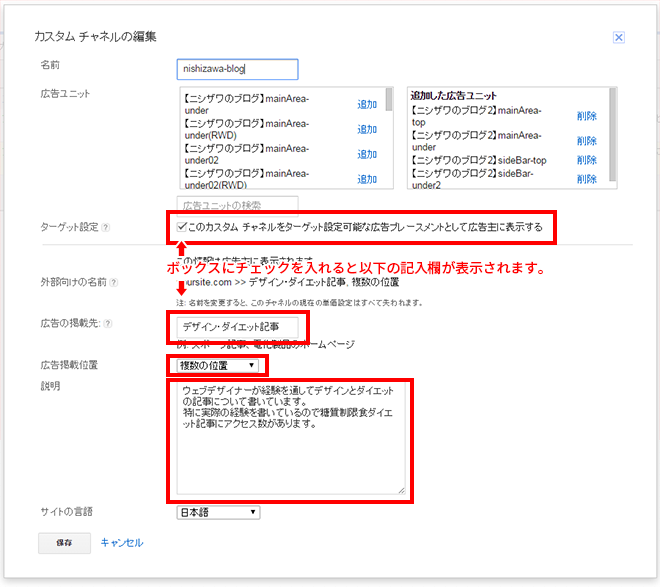 google-adsense-image04