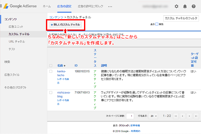 google-adsense-image06