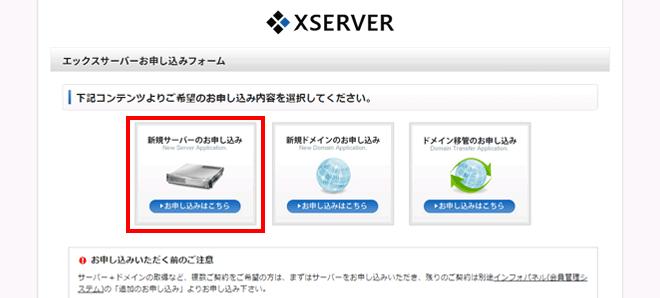 xserver-move_06