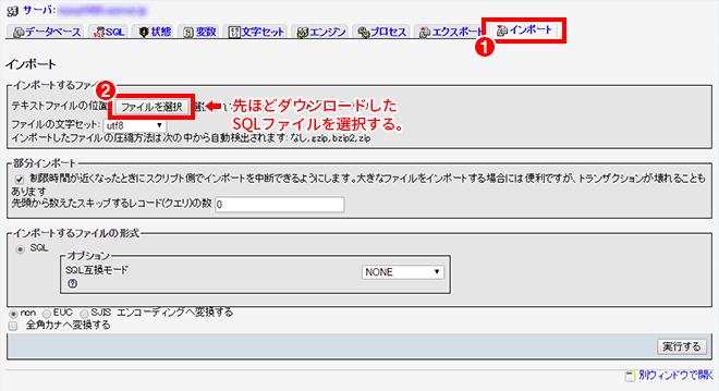 xserver-move_21