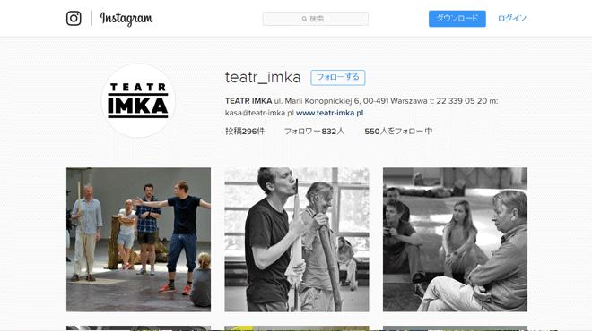 Imka劇場(Instagram)