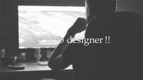 未経験者必読!Webデザイナーになるためにやってほしいこと10選