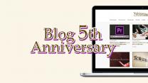 Webデザイナーが教えるブログでの情報発信の価値とやり方