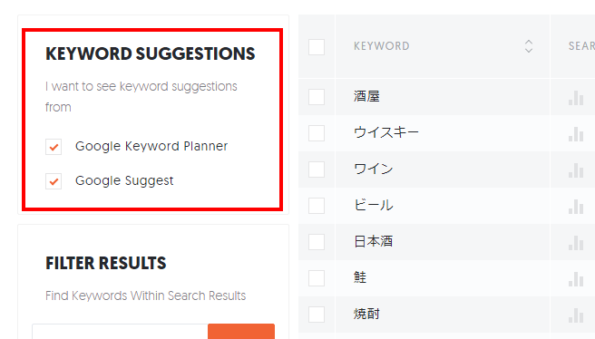 Ubersuggestの「KEYWORD SUGGESTIONS」機能