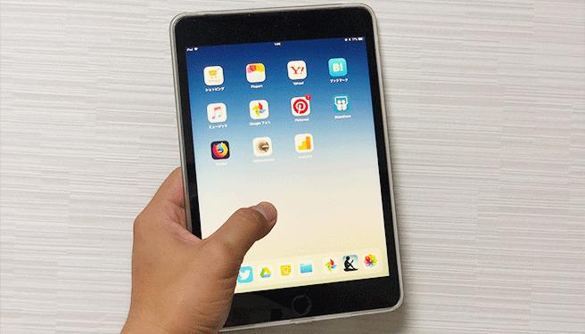 ipad mini 4はスペックの先にあるデバイスである理由 ニシザワのブログ