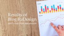 見やすく読みやすいブログデザインをした結果と具体的施策