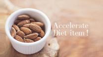 糖質制限食ダイエットを加速させるオススメな食べ物