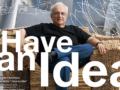 「建築家 フランク・ゲーリー展」でテクノロジーの進化に驚愕してきた