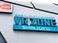 VR ZONE SHINJUKUでVRの今後の可能性を感じてきた