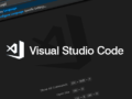 Adobe狂のWebデザイナーがVisual Studio Codeを使ってみた【Dreamweaverと比べてみた】